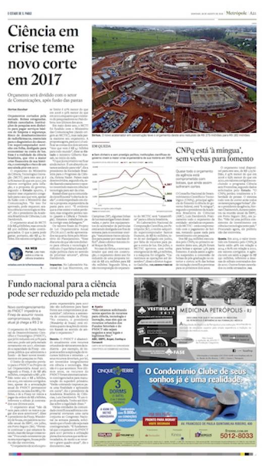 Ciência em crise teme novos cortes em 2017